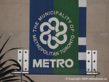 Metro Hall Banner